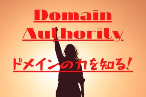 domainpower