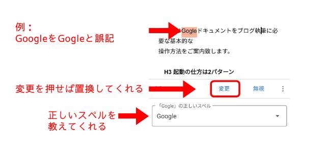 GoogleDocs15