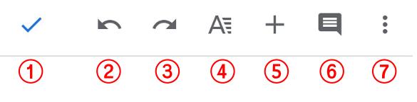 GoogleDocs7
