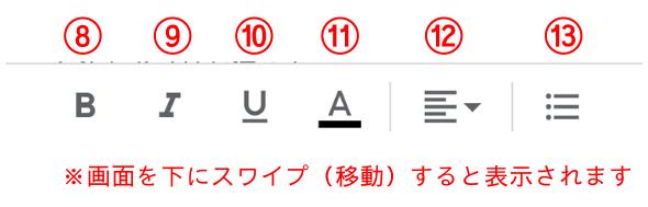 GoogleDocs8